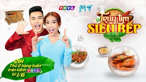 Lê Dương Bảo Lâm và Khả Như kết hợp làm MC chương trình Truy tìm siêu bếp