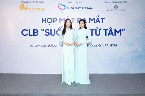 """Clip: Lương Thuỳ Linh, Đỗ Hà trở thành chủ tịch danh dự trẻ tuổi nhất của CLB thiện nguyện """"Suối mát từ tâm"""""""